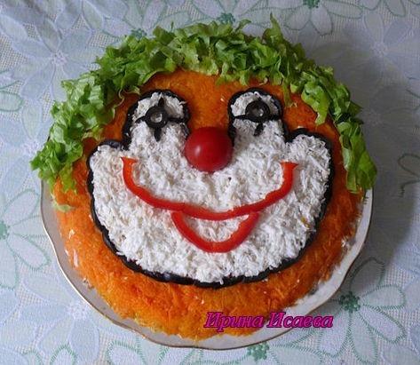 """Как приготовить салат """"Клоун"""""""